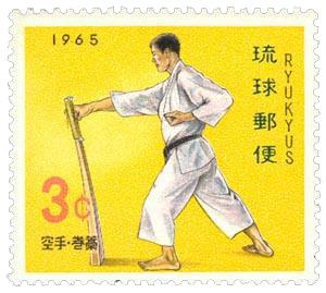 makiwara stamp