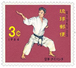kata stamp
