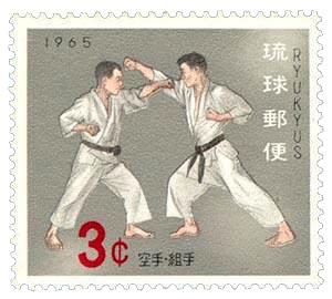 kumite stamp